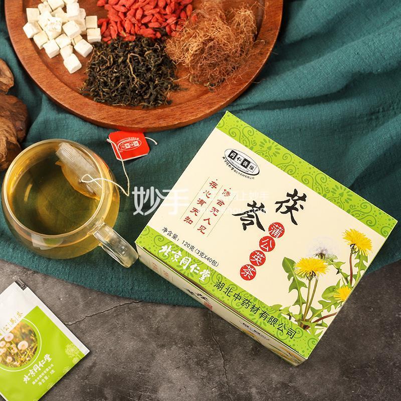 北京同仁堂   茯苓蒲公英茶 120g