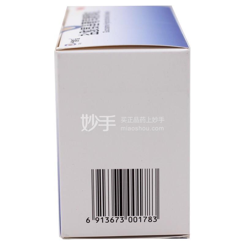 怡必妥 盐酸氨基葡萄糖颗粒 0.48g*12袋