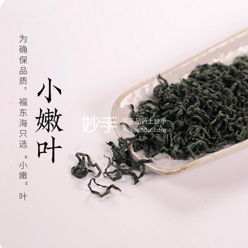 【福东海】绞股蓝茶125克*2瓶
