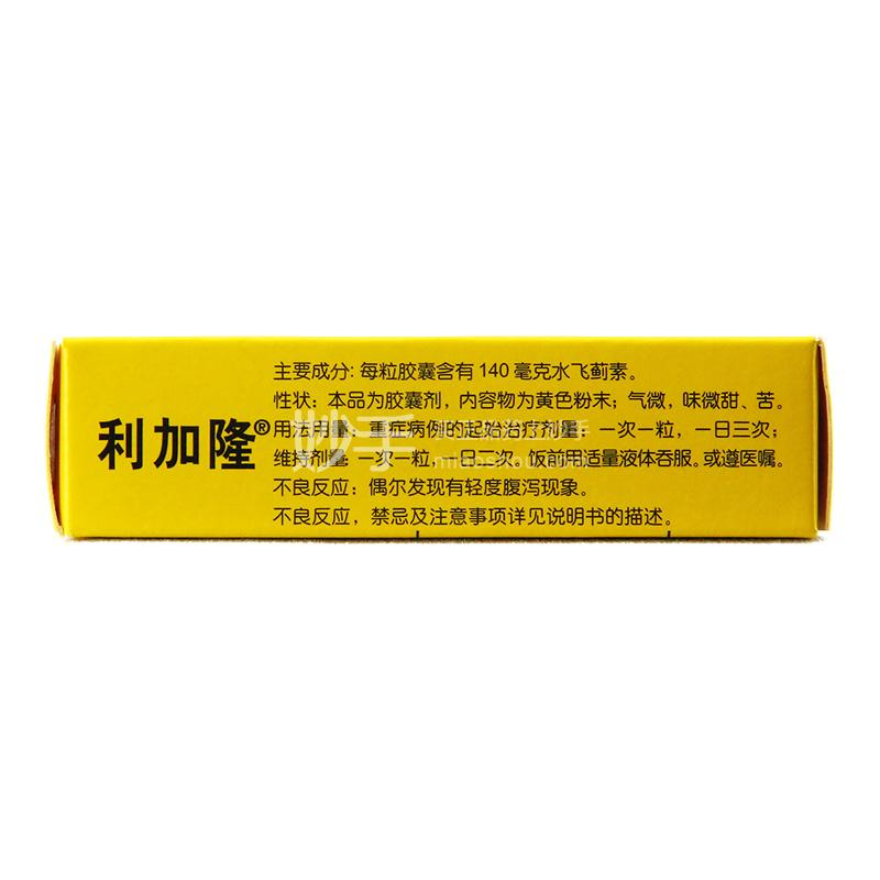 利加隆 水飞蓟素胶囊 140mg*10粒
