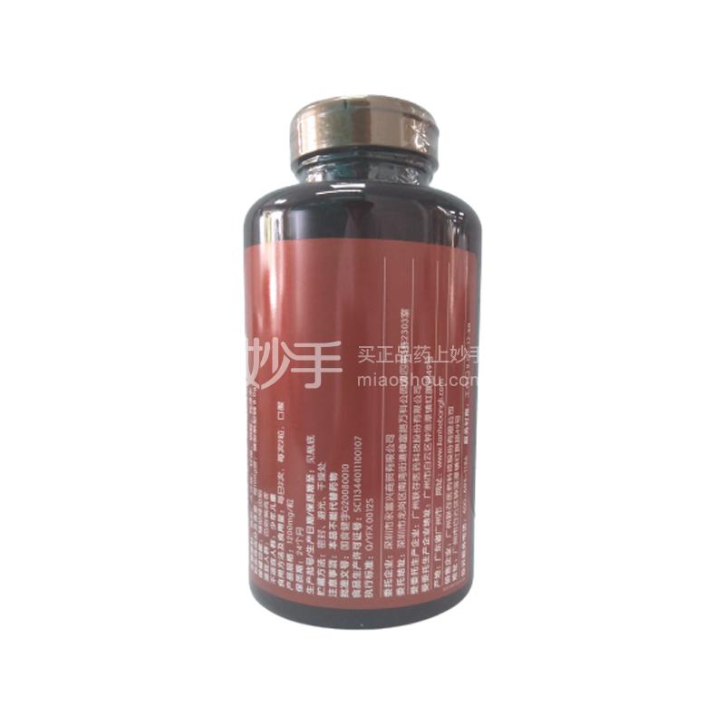 纽倍乐牌 磷脂软胶囊 240g(1200mg*200粒)