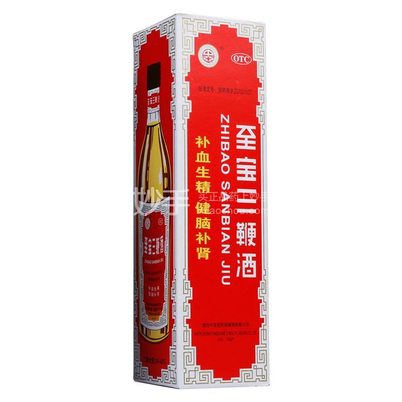 中亚  至宝三鞭酒  500ml