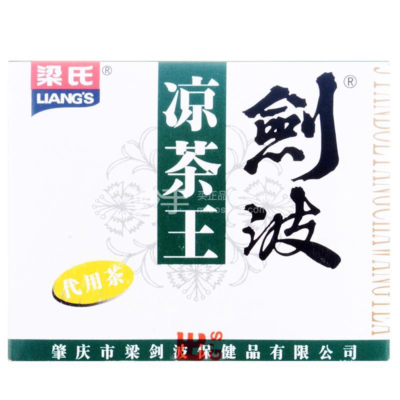 梁氏 剑波凉茶王 2g*10袋