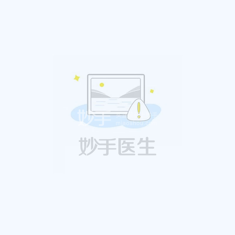 胡庆余堂 茯苓粉 3g*30袋