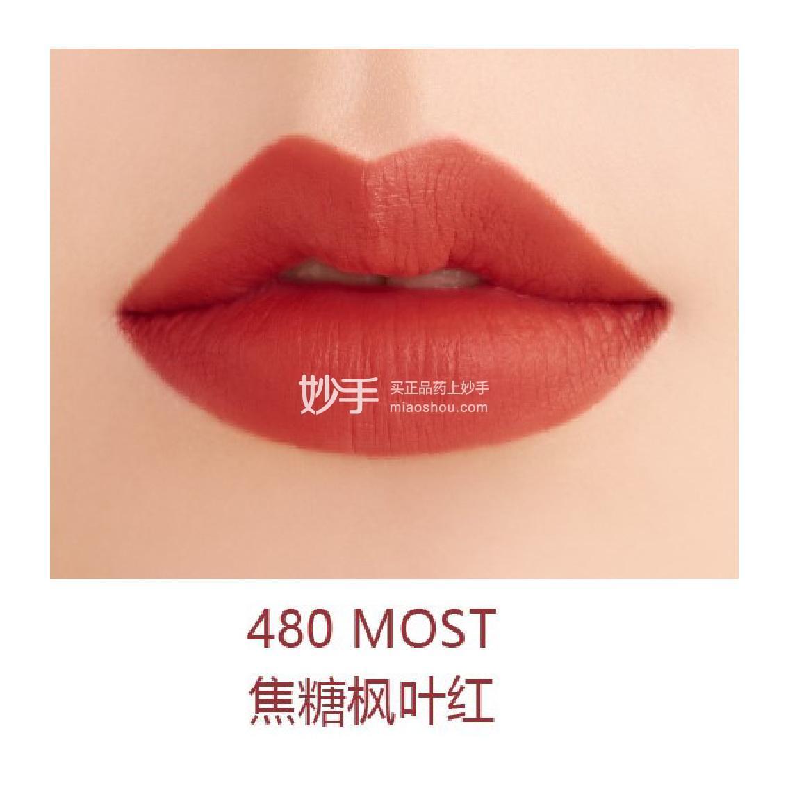 卡珞芮思丝绒倾慕口红 480 挚爱 3.5g