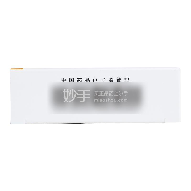 润怡 玻璃酸钠滴眼液 0.1%(0.4ml:0.4mg)*10支