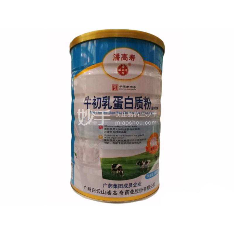 潘高寿牌 牛初乳蛋白质粉固体饮料 900g