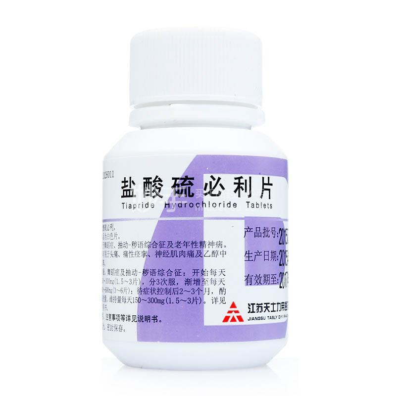 帝益 盐酸硫必利片 100mg*100片