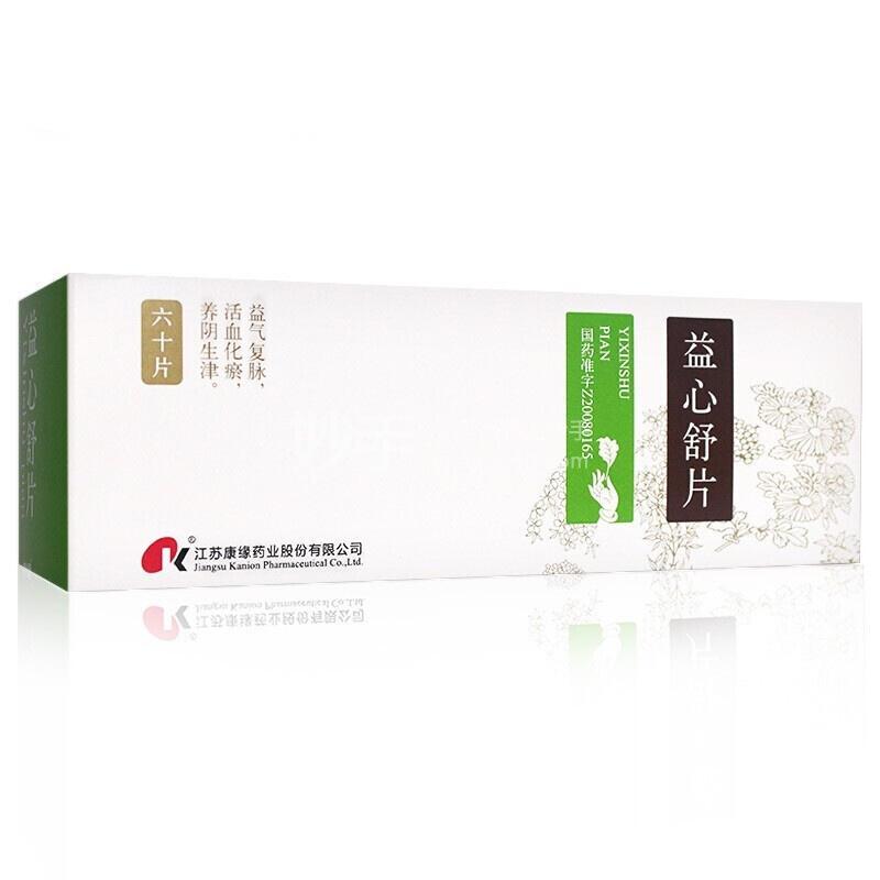 康缘 益心舒片 0.4g*60片/盒