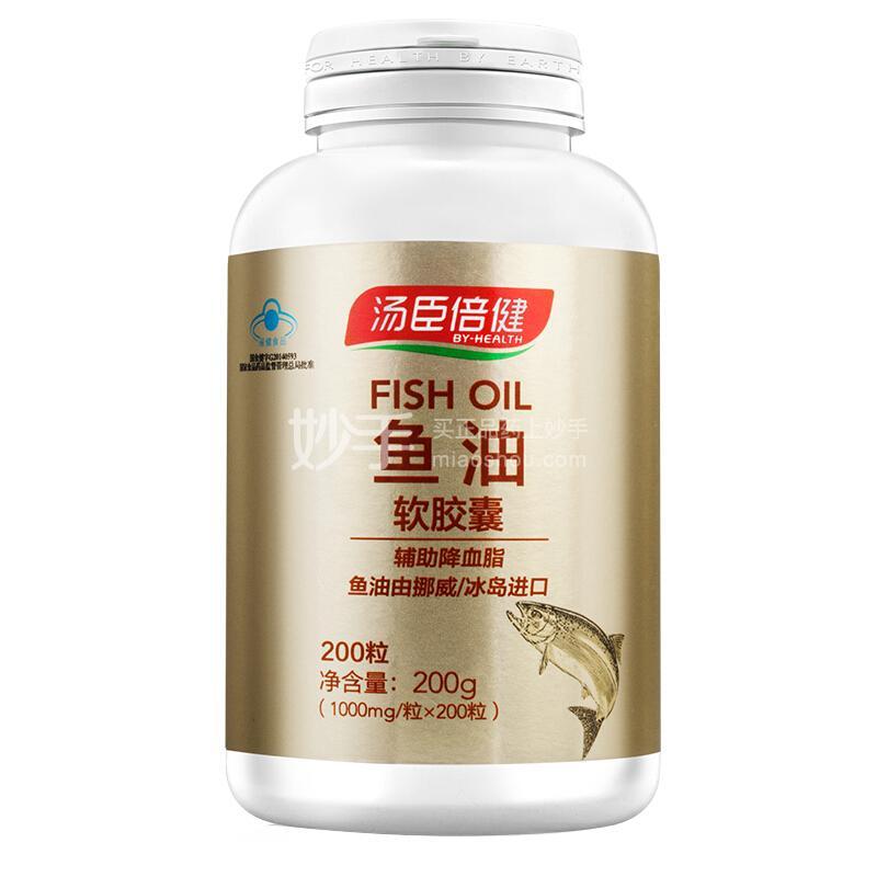 BY-HEALTH/汤臣倍健 鱼油软胶囊 1000mg*200粒