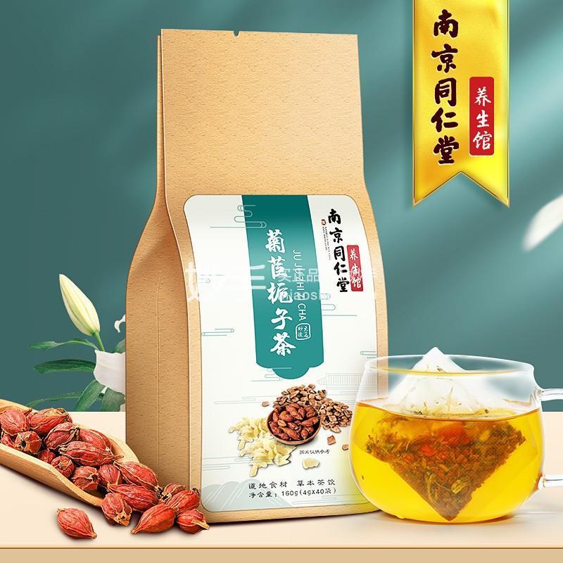 南京同仁堂  菊苣栀子茶 男士养生茶160g