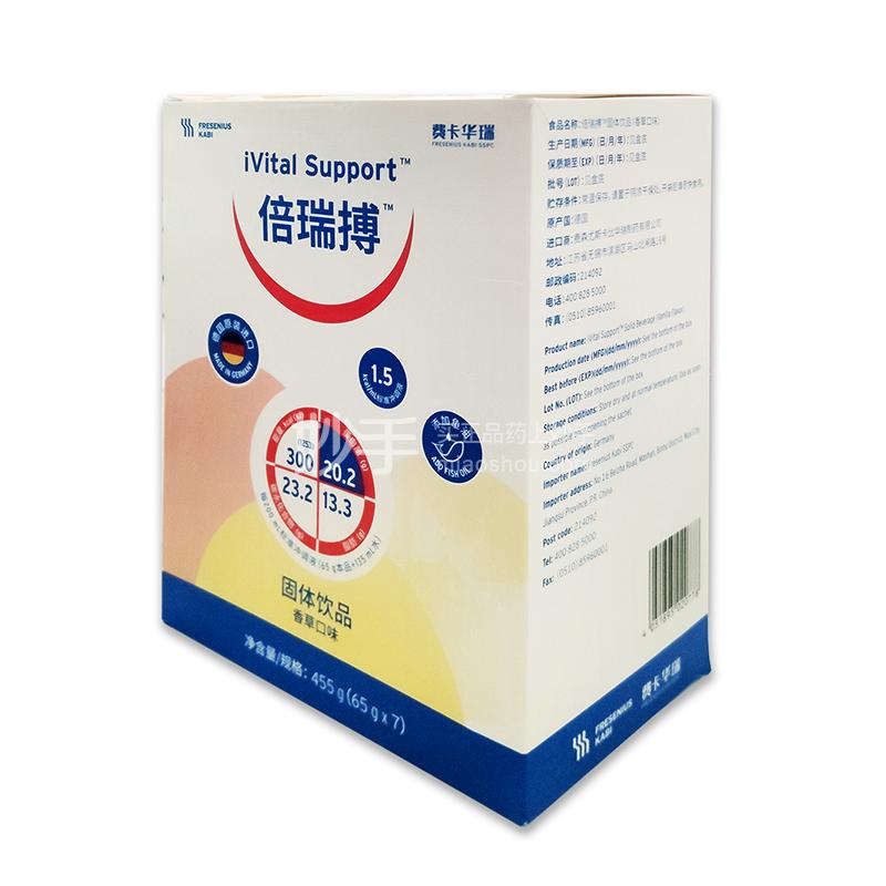 倍瑞搏 固体饮品(香草口味) 455g(65g*7)