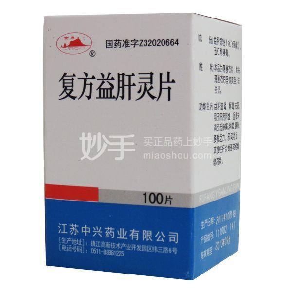 金焦 复方益肝灵片 0.32g*100片
