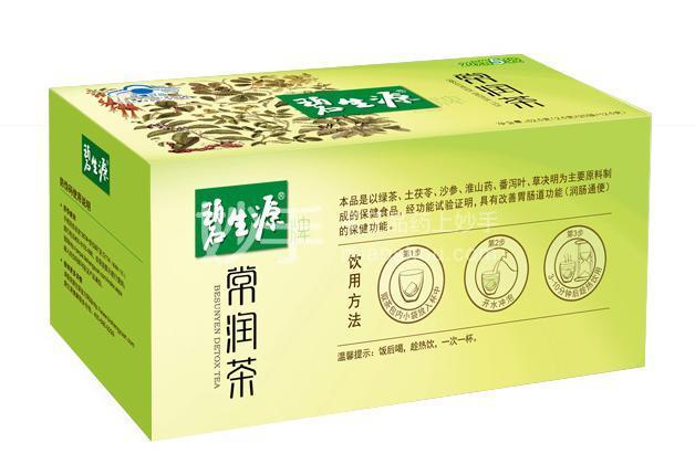 碧生源 常润茶 2.5g*20袋+赠5袋