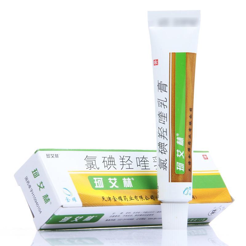 珂艾林 氯碘羟喹乳膏 10g*(10g :0.3g)