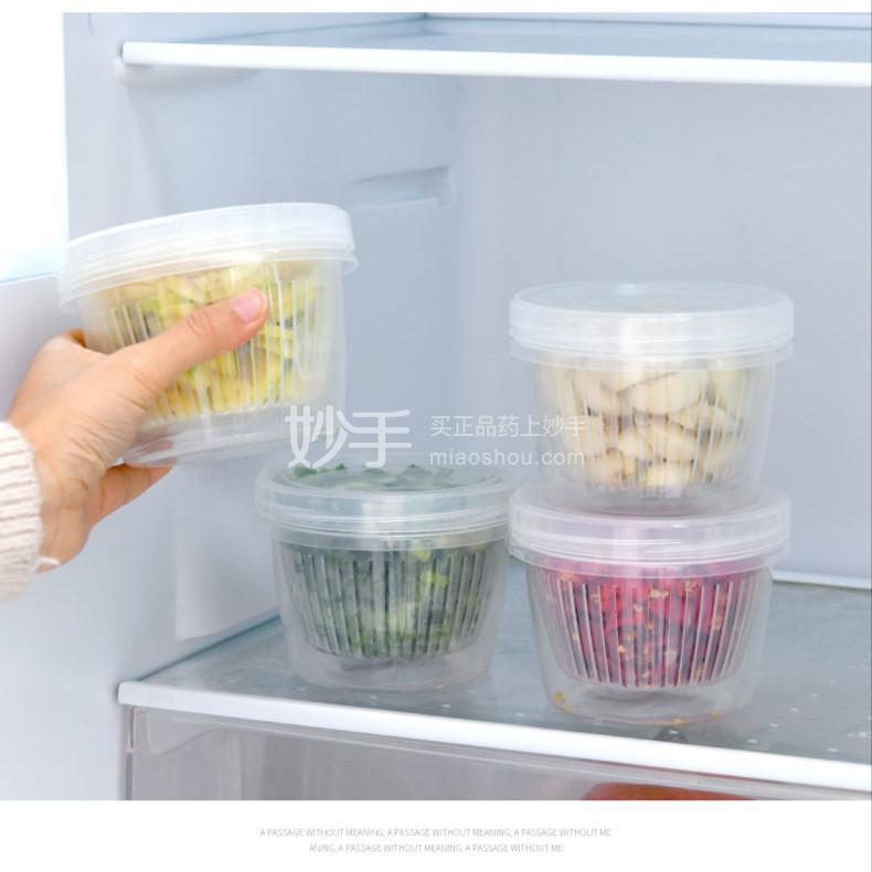 葱姜蒜专用密封保鲜沥水盒3个