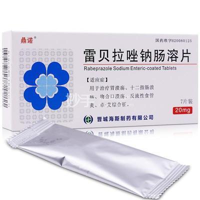 鼎诺 雷贝拉唑钠肠溶片 20mg*7S