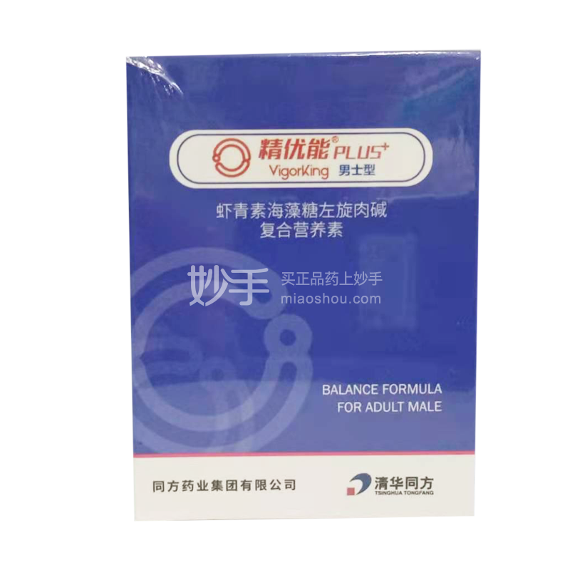 精优能 虾青素海藻糖左旋肉碱复合营养素(男士型) 80g(8g*10袋)