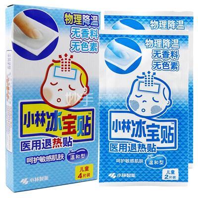小林制药 医用退热贴(儿童 温和型) 50mm*110mm*2片*2袋