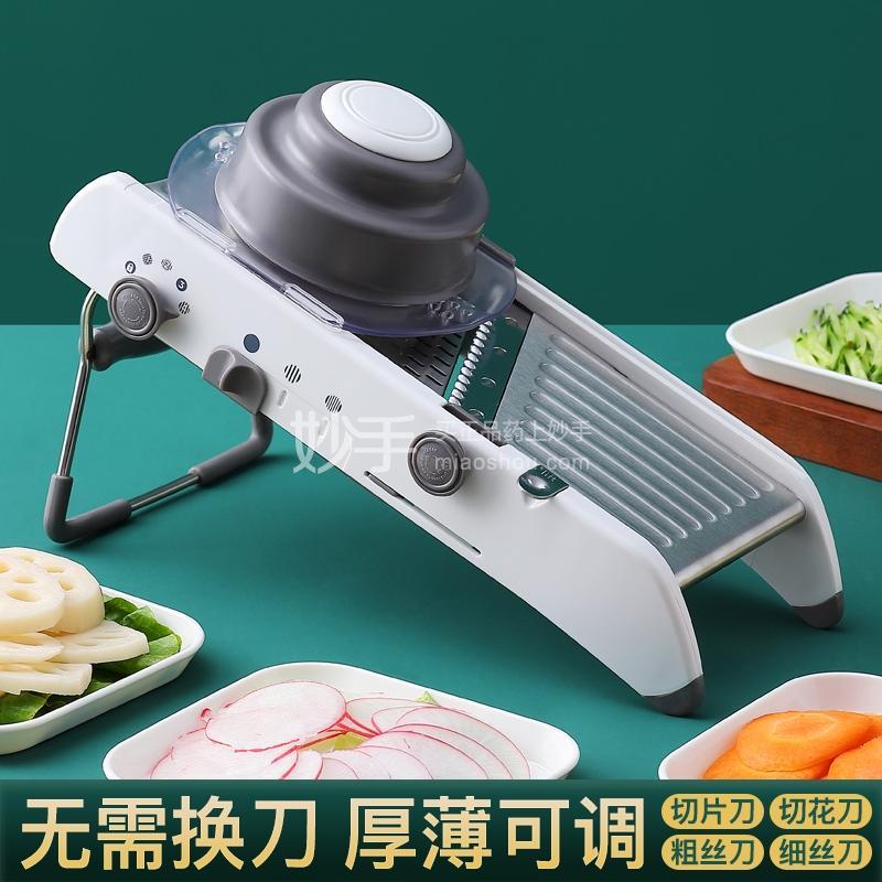 抖店厨房多功能切菜神器
