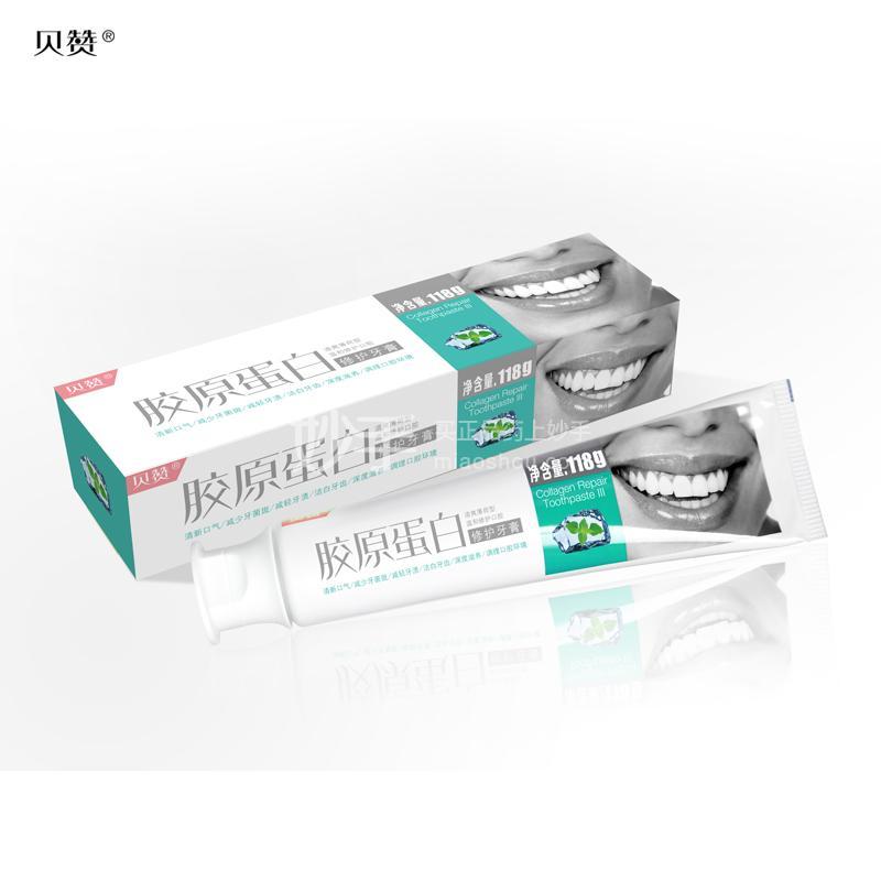 贝赞 胶原蛋白修护牙膏 45g