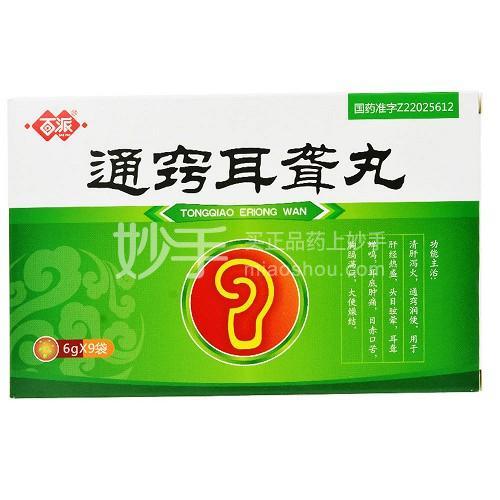 百派 通窍耳聋丸 6g*9袋