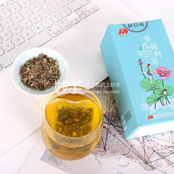 敖东冬瓜荷叶茶茶叶花草 茶花茶 160g/袋