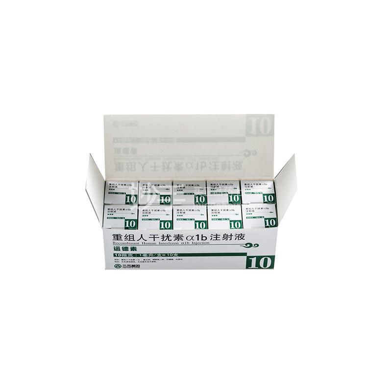 运德素 重组人干扰素α1b注射液 10μg:1ml