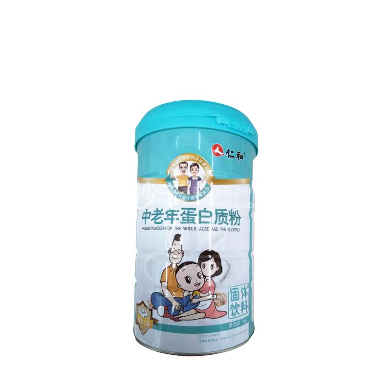仁和   中老年蛋白质粉  1000g
