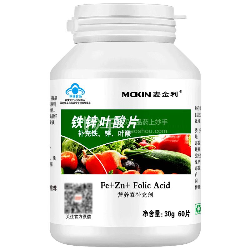麦金利 铁锌叶酸片 30g(0.5g*60片)