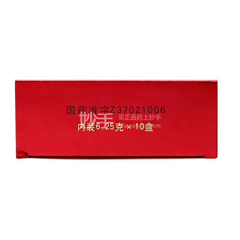 中亚 至宝三鞭丸 6.25g*10盒