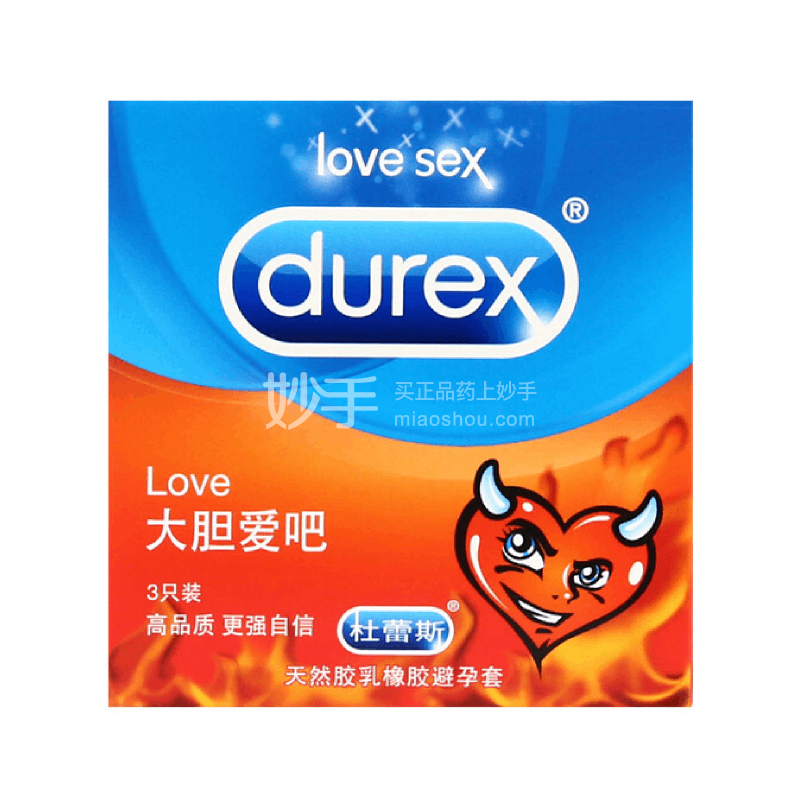 【性福礼包】避孕套18只+古圣堂药业 外用延时喷剂10ml