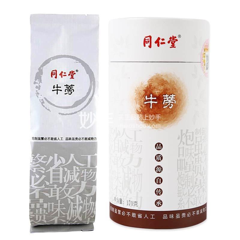 北京同仁堂(TRT)牛蒡茶170g*2 无硫熏茶叶