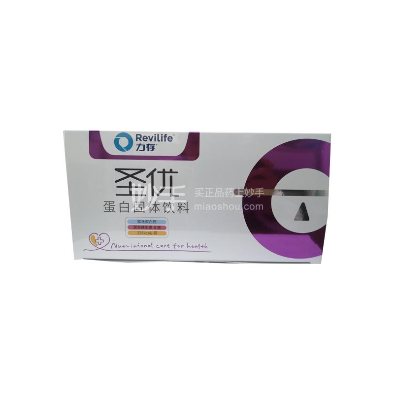 力存/圣优 蛋白固体饮料 1.5kg(50g*30包)