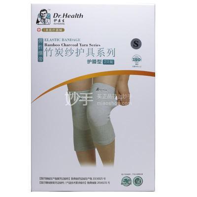 护医生 竹炭纱护具系列护膝型 S