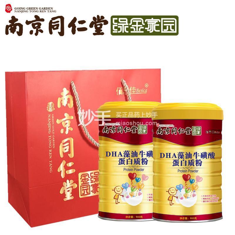 南京同仁堂 DHA藻油牛磺酸蛋白质粉900g