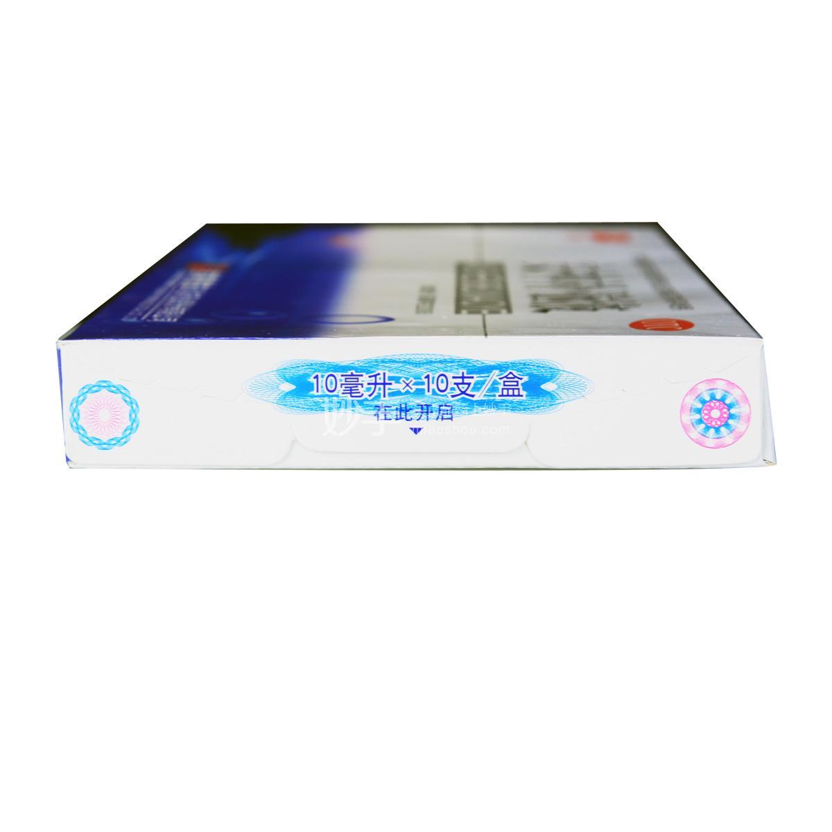 【6盒特惠】敖东 安神补脑液 10ml*10支*6盒