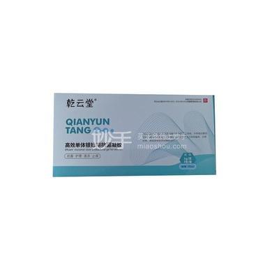 邦尔洁 高效单体银妇用抗菌凝胶 3g*3支