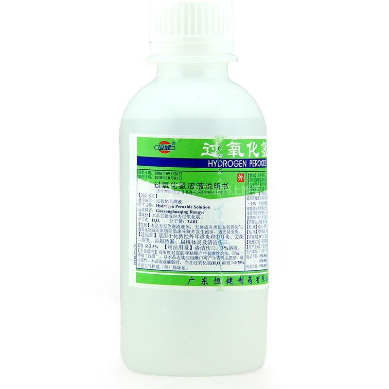 健宁 过氧化氢溶液 100ml