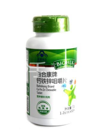 百合康 钙铁锌咀嚼片 72g(1.2g*60片)