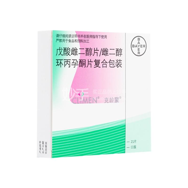 克龄蒙 戊酸雌二醇片/雌二醇环丙孕酮片复合包装  21片/盒