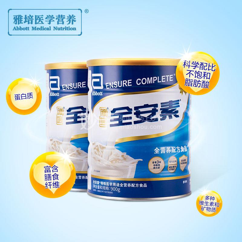 雅培 全安素全营养配方粉 900g