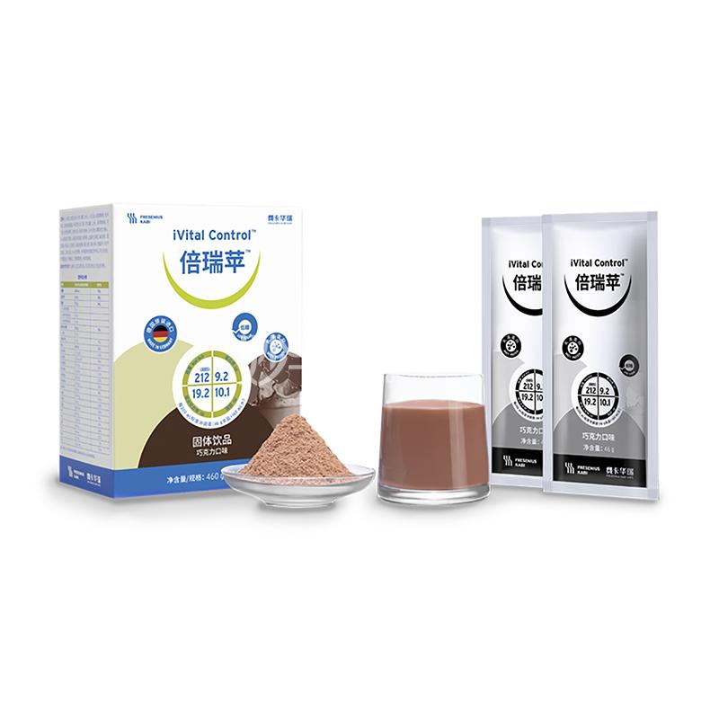 倍瑞苹 固体饮品(巧克力口味) 46g*10袋