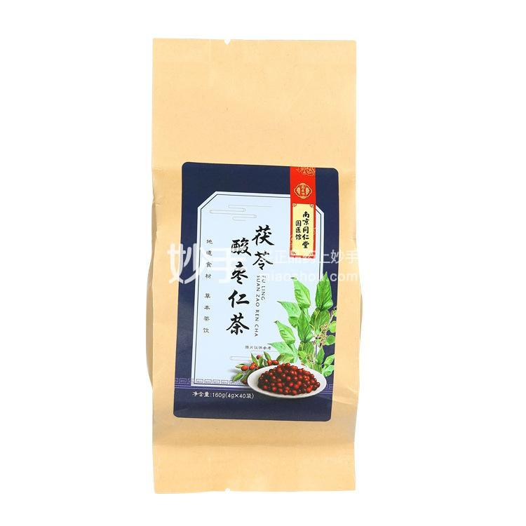 南京同仁堂国医馆茯苓酸枣仁茶160g(4g*40袋)
