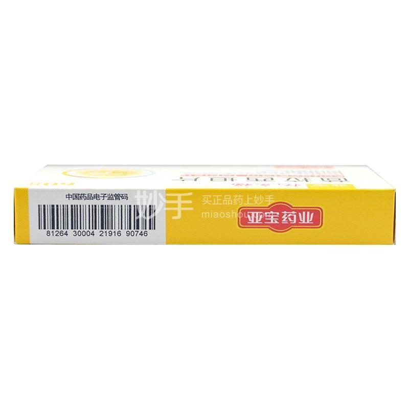 忆立福 茴拉西坦片 50mg*60片