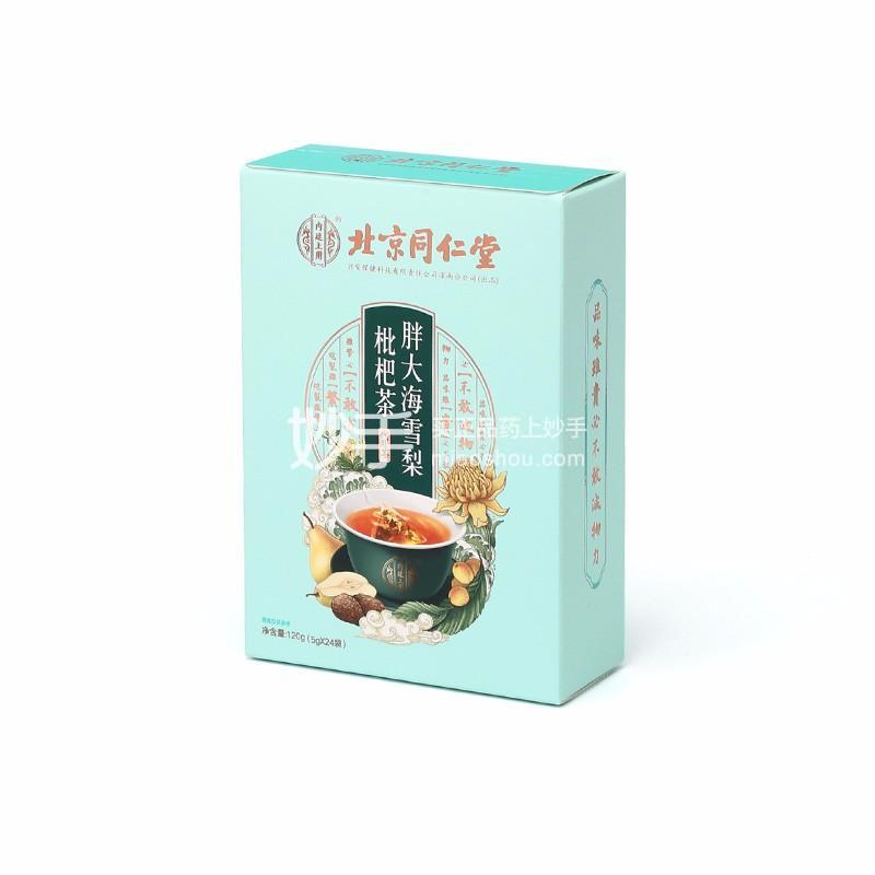 北京同仁堂  胖大海金银花菊花茶  120g