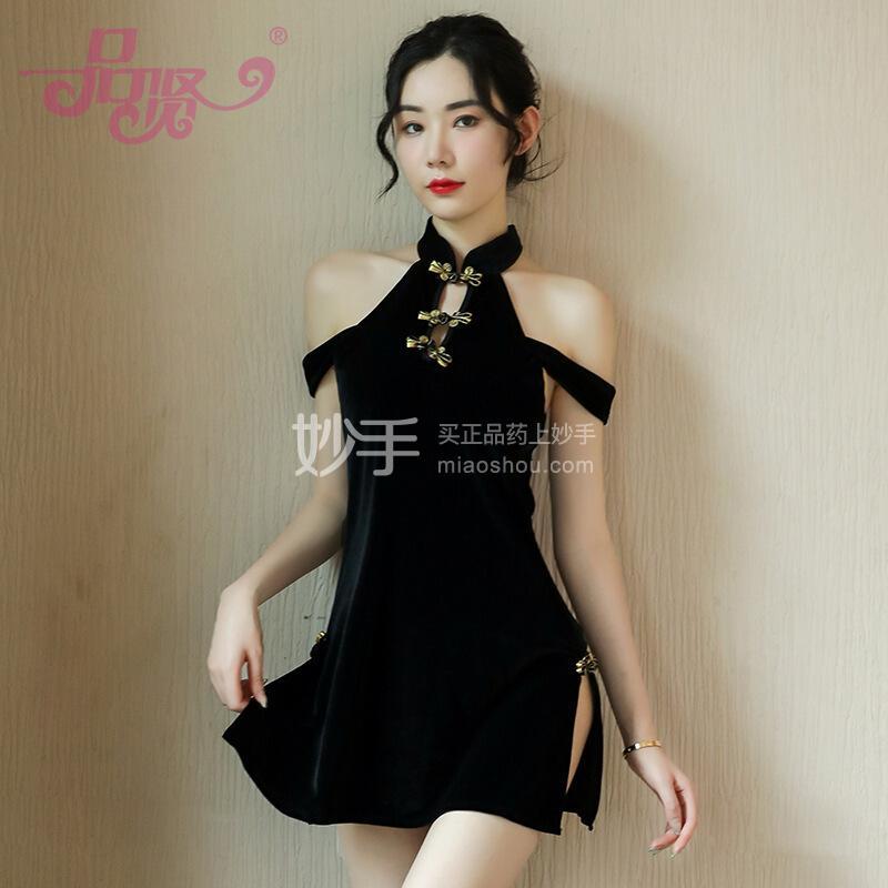 品贤 民国风黑色旗袍长裙19272
