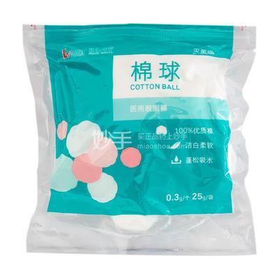 稳健医疗 医用脱脂棉球(灭菌型) 25g