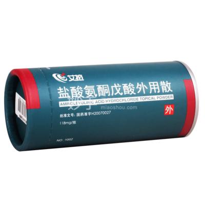 艾拉 盐酸氨酮戊酸外用散 118mg*1瓶