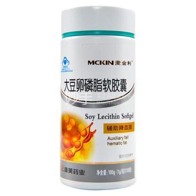 麦金利 大豆卵磷脂软胶囊 100g(1g*100粒)